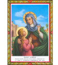 Sant'Anna Amalfi