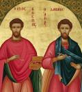 Cosma e Damiano